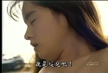 【三原夕香】昭和の美女女優アダルト画像。白くて甘そうな胸がたまらん。-