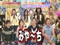 激論!どっちマニア!! 決着!! どっちマニア新春スペシャル 動画~2013年1月3日